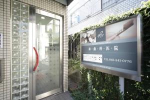 hayashi-shika_10